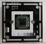 專業貼片生產CCD/CMOS攝像機模組,PC7070/7030單板機模組,低電流,寬電壓設計