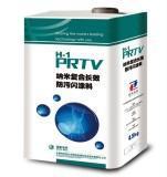 PRTV纳米复合体长效防污闪涂料(H-1型)