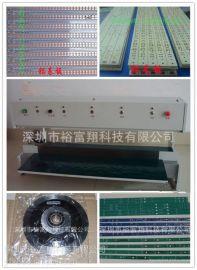 LED铝基板分板机, 铝基板分板机