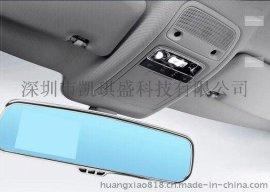 现货批发 高清1080P行车记录仪 双镜头 曲面载车记录仪 一件代发