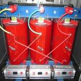 泰鑫10KV电力SCB10干式变压器厂家 干式变压器价格