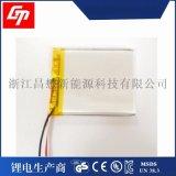 平板移动电源 电池605060 2000mah导航仪3.7v聚合物 电池