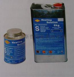 供应迪普特热硫化剂