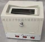 全封闭暗箱式紫外分析仪 标准型三用紫外分析仪
