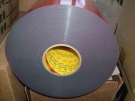 特价出售3M原装进口-3MPT1500-VHB泡棉双面胶