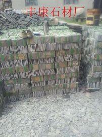 蘑菇石 锈色蘑菇石 江西锈色蘑菇石厂家价格 丰康石材厂