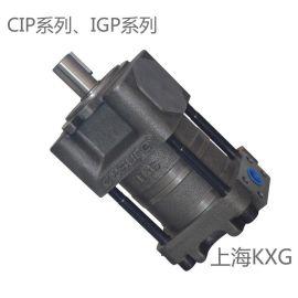 内啮合齿轮泵IGP3-H06F小排量现货供应