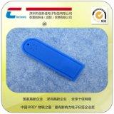 厂家直销高频rfid洗衣标签 硅胶洗水标签 服装标签专业定制,洗涤次数多