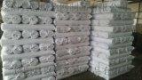 铜陵网格布,耐碱网格布,外墙保温网格布,玻纤网格布