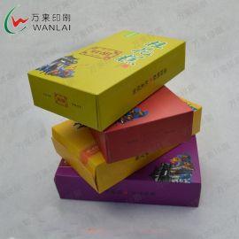 创意压纹镂空包装纸盒 来图设计蛋糕盒特种纸盒 彩色纸盒 彩色压纹纸盒