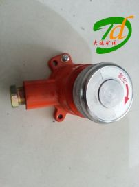 BZA2-5/36J掘进机急停按钮