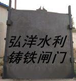 1米*1米平面拱形铸铁闸门