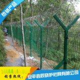 厂家生产钢格板护栏  高速围网