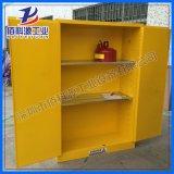 龍華防爆櫃-南山化學品安全櫃