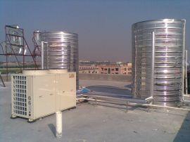 洗澡热水,五金厂清洗五金配件,高温热水,空气能热水器