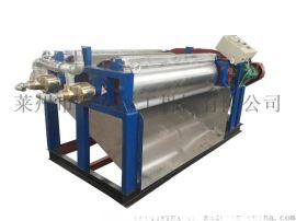 壓片機 兩輥壓片機 萊州科達化工機械