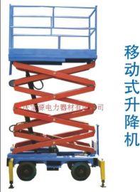厂家提供重庆剪叉式升降机/升降货梯/电动升降台/套钢式升降机