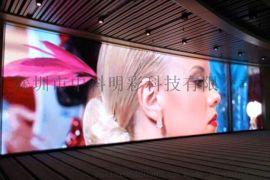 高清P2舞台背景LED显示屏