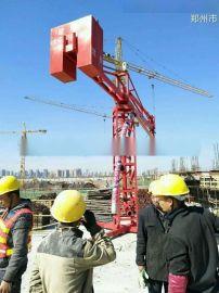 郑州市18米混凝土布料机【BLG18米手动布料机】定点安装