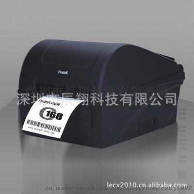 postek c168桌面型条码打印机 博思得标签打印机