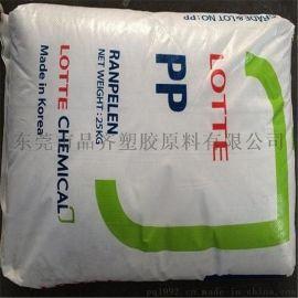 供应 高透明PP料 化妆品瓶子 高光滑PP 韩国湖南 乐天化学PP  SB-550A