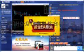 外盘直播间软件制作 股转大区直播网站开发