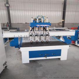 数控木工雕刻机气动换刀开料机