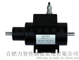 LZ-N901(0-50N.m)高速动态扭矩传感器