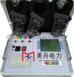 MZ500L三相电容电感测试仪(配进口表)美舟电力厂家直销