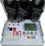 MZ500L三相電容電感測試儀(配進口表)美舟電力廠家直銷