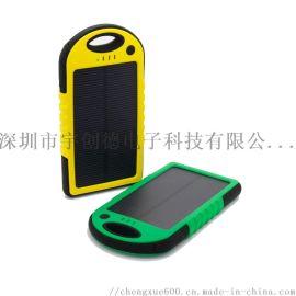 工厂库存三防5000毫安太阳能移动电源