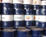 供應克拉瑪依崑崙25號變壓器油