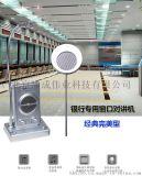 供應湖南省湖北省銀行窗口對講機 涉成華陽HY-5