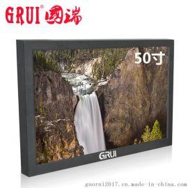 50寸高清LED工业级4K液晶监视器 监控显示器安防电视墙厂家