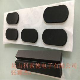 北京PORON泡棉冲型、EVA泡棉模切
