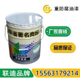安徽丙烯酸聚氨酯漆厂家地址、联系方式