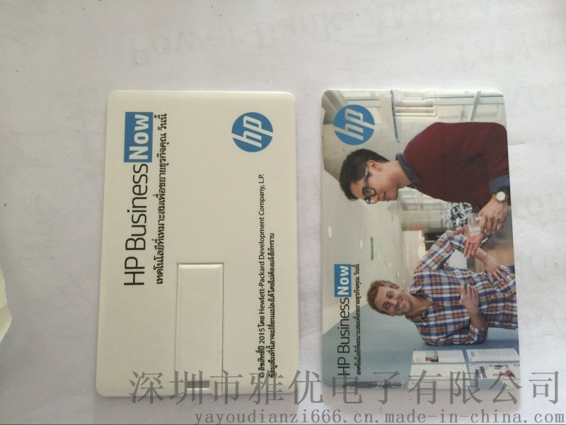 USB Flash DISK 广告u盘 卡片u盘