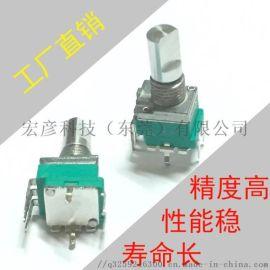 RV097旋轉電位器單聯帶按壓開關41CC音量旋鈕