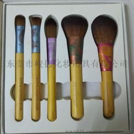 眼部刷脸部刷化妆刷工厂化 化妆包订做化 妆包 厂家批发定制代加工