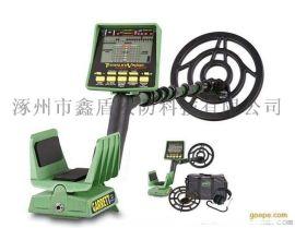 [鑫盾安防]地下金属检测器 手持地下探测仪台湾类别