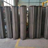 304不锈钢输送网链链条网食品网带优质金属网带