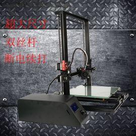 DIY3d打印机 跨境**3d打印机
