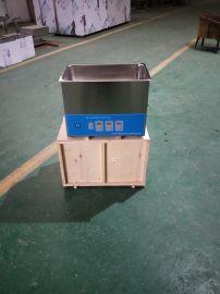 小型实验室用超声波清洗器
