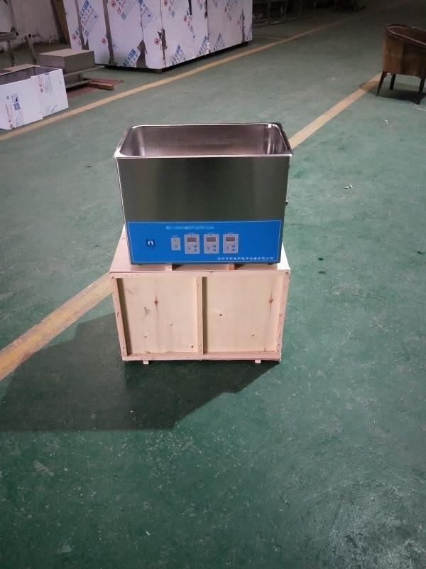 小型實驗室用超聲波清洗器