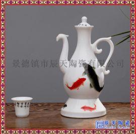 陶瓷酒具定做 高档商务礼品自动酒具