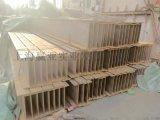 上海美標H型鋼W16*31專營店