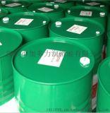 嘉实多lloform PN 488 油性成型油