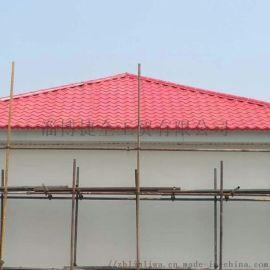 鋼結構房屋 辦公樓 彩鋼瓦828型琉璃瓦
