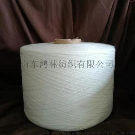 涡流纺纯棉纱21支32支40支山东鸿林纺织