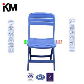 塑料椅子模具/椅子模具/注塑模具